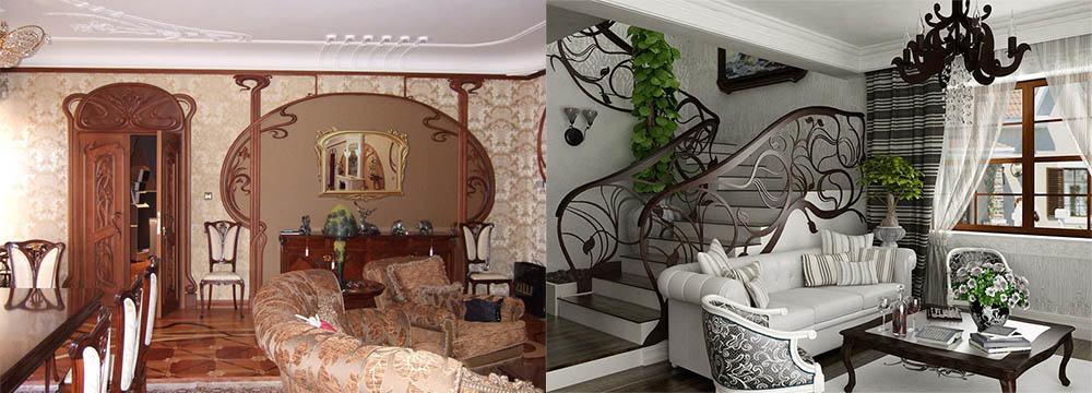 Обтекаемые природные формы Гостиная в стиле модерн