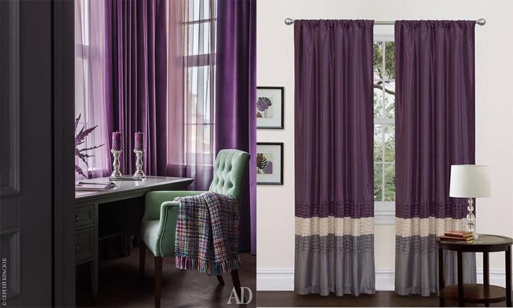 Ультра фиолетовый цвет года 2018 Пантон Модные шторы для зала 2018