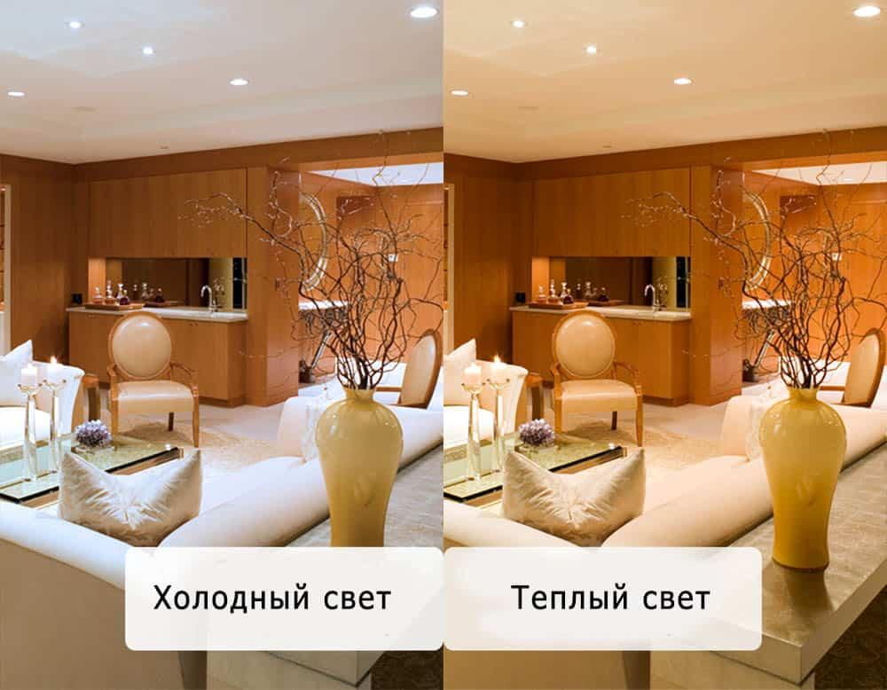 Как срабатывает холодный и теплый свет в одном и том же интерьере освещение в интерьере