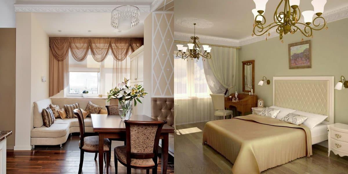 Квартира Неоклассика: шторы