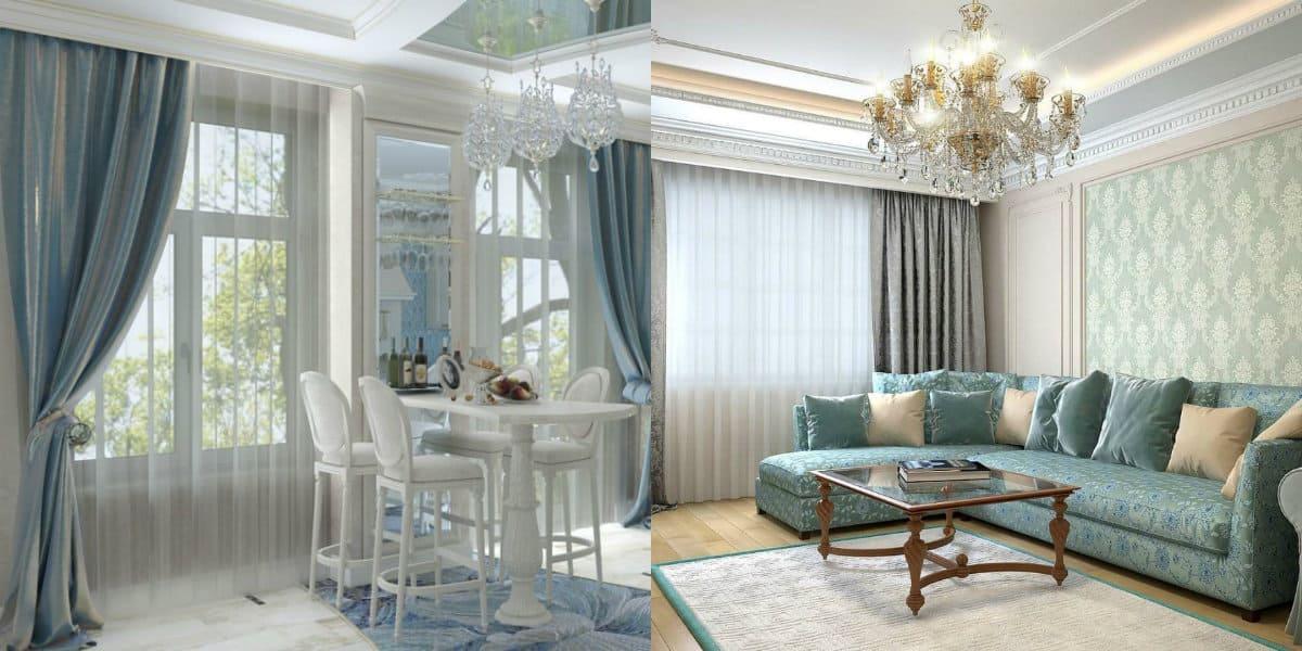 Шторы в стиле Неоклассика: голубые шторы