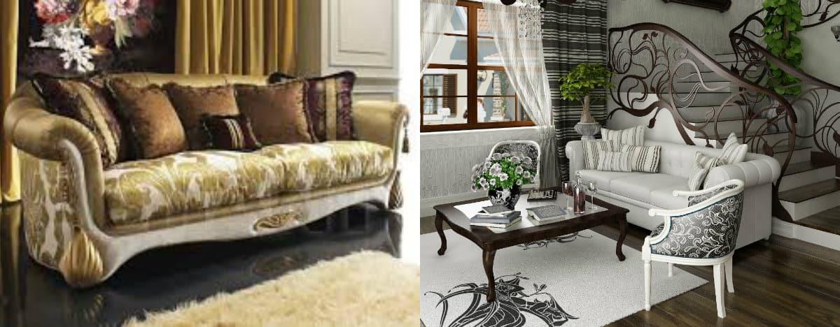 Мебель в стиле Модерн: диван